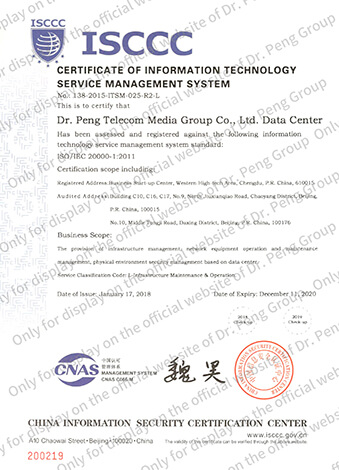 Dr. Peng Telecom & Media Group Co., LTD.jpg